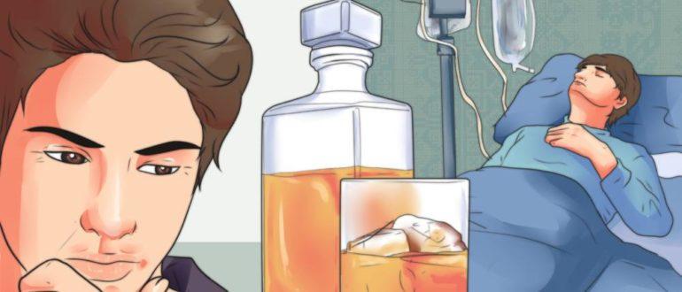 Алкоголь при туберкулёзе