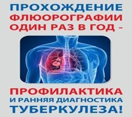 Туберкулез мозговых оболочек5